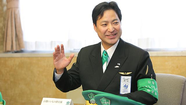 内山興 キャプテン