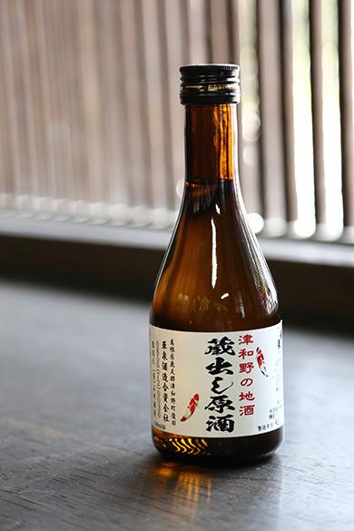 華泉酒造巻