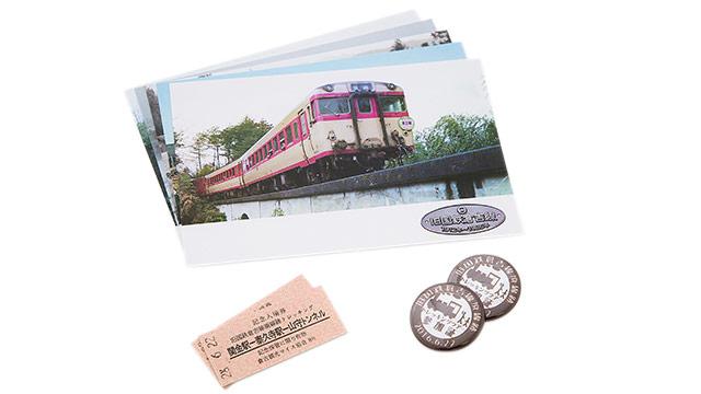 倉吉駅廃線跡トレッキング